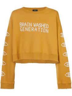 oversized sweatshirt Undercover