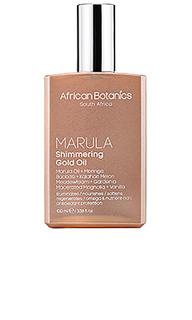 Масло для тела marula - African Botanics