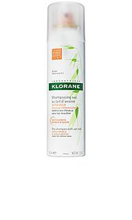 Сухой шампунь oat milk - Klorane