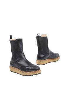 Полусапоги и высокие ботинки EqÜitare