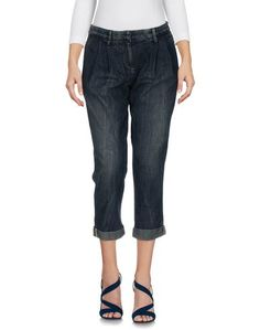 Джинсовые брюки-капри Pepe Jeans