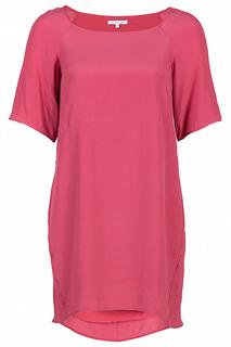 Укороченное легкое платье Patrizia Pepe