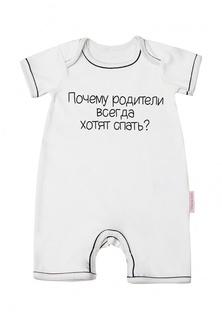 Комбинезон Olga Skazkina