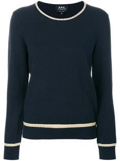 свитер с контрастной отделкой  A.P.C.