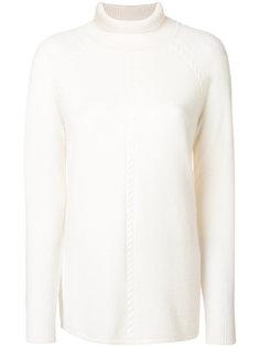 пуловер с отворотом  Max Mara Studio