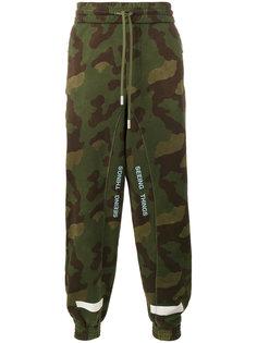 брюки Diagonal с камуфляжным принтом Off-White