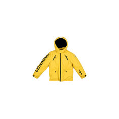 Куртка Scool для мальчика S`Cool