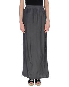 Длинная юбка Yaya