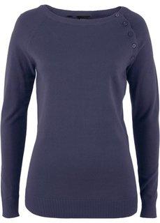 Тонкий пуловер для базового гардероба (черничный) Bonprix