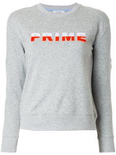 Prime knitted top Loveless