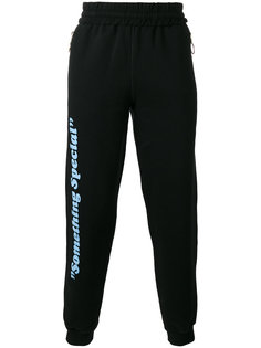 спортивные брюки с карманами на молнии Off-White