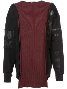reconstructed sweatshirt Yang Li