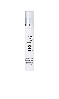 Крем для глаз echium & argan - Pai Skincare