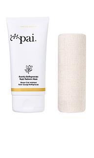 Экспресс-маска для блеска кожи rosehip - Pai Skincare