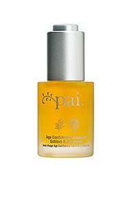 Масло для лица age confidence - Pai Skincare