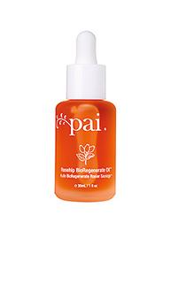 Восстанавливающее масло rosehip - Pai Skincare