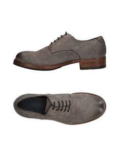 Обувь на шнурках Open Closed Shoes