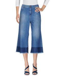 Джинсовые брюки-капри Sportmax Code