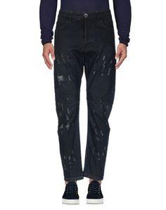 Джинсовые брюки Maison 9 Paris