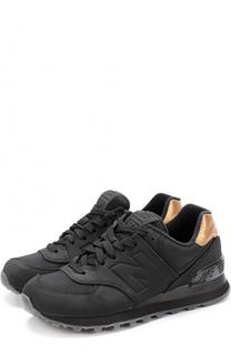 3d61cfd09 Купить женская обувь в интернет-магазине Lookbuck | Страница 4318