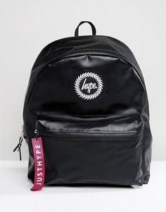 Эксклюзивный черный прорезиненный рюкзак Hype - Черный