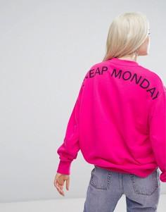 Розовый свитшот-оверсайз с логотипом сзади Cheap Monday - Розовый