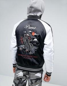Сувенирная куртка Puma - Черный