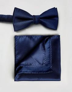 Галстук-бабочка и платок для пиджака Selected Homme - Темно-синий