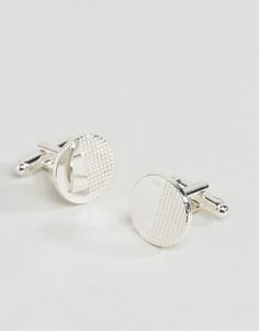 Запонки с геометрическим дизайном ASOS - Серебряный