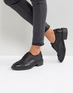 Броги на шнуровке G-Star - Черный