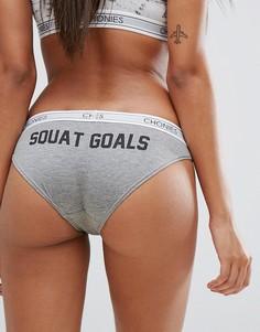 Классические трусы Chonies Squat Goals - Серый