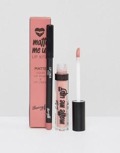 Набор для макияжа губ с жидкой помадой Barry M Matte Me Up - Розовый
