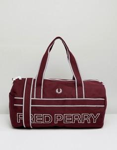299750f8371b Купить мужские спортивные сумки в интернет-магазине Lookbuck ...