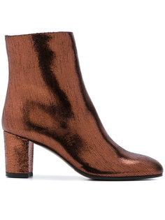 ботинки на молнии LAutre Chose