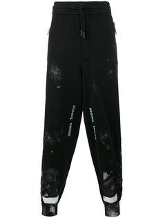 спортивные брюки с эффектом мазков кисти и диагональными полосками Galaxy Off-White