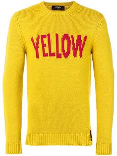 свитер с принтом Yellow Fendi