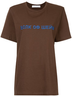 embroidered T-shirt Walk Of Shame