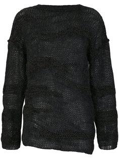 полупрозрачный свитер крупной вязки  Isabel Benenato