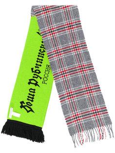 клетчатый шарф с логотипом Gosha Rubchinskiy ГОША РУБЧИНСКИЙ