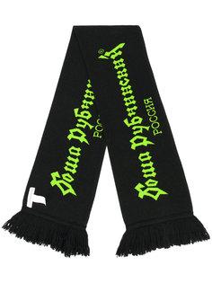 шарф с логотипом Gosha Rubchinskiy ГОША РУБЧИНСКИЙ