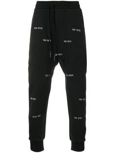 спортивные брюки с заниженной проймой с принтом 11 By Boris Bidjan Saberi