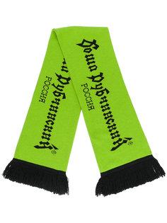 шарф с бахромой с логотипом Gosha Rubchinskiy ГОША РУБЧИНСКИЙ
