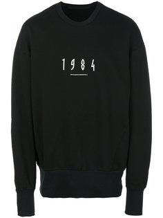 1984 sweatshirt Julius