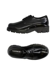 Обувь на шнурках Florens