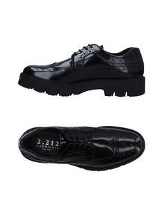 Обувь на шнурках 2.12 Duemila12