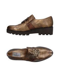 Мокасины Vitelo Zapatos