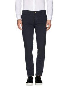 Повседневные брюки Cuisse DE Grenouille