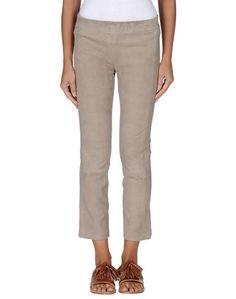 Повседневные брюки Steven K