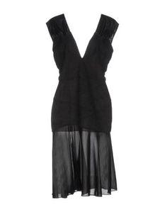 Платье до колена Nadia Rafti