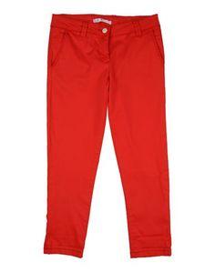 Повседневные брюки Lulu